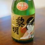 沖縄の酒 黎明 本醸造で晩酌 ソーキと大根のスープ煮、れんこんの黒酢炒め献立。