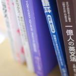 フィリピンにいながら日本の教材で英語を学ぶ理由 大人の短期留学ライブ記録 3週目を終えて。