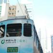 hongkong_tram2_13
