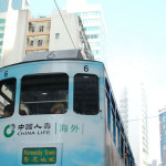 香港年末一人旅 東の筲箕灣、西の堅尼地城。