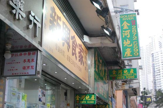 hongkong-foods-16