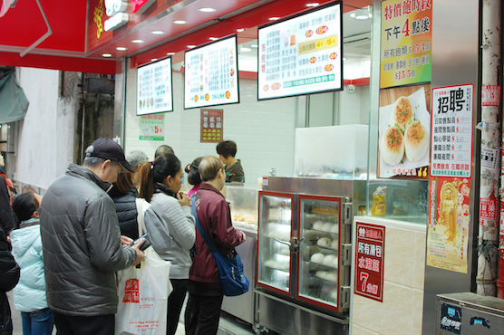 hongkong-foods-17
