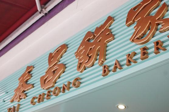 hongkong-foods-18
