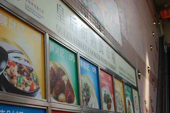 hongkong-foods-28