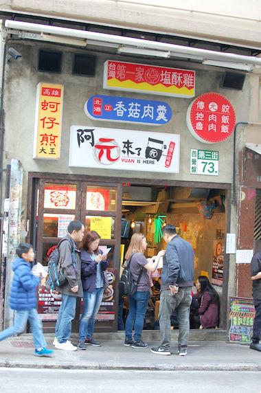 hongkong-foods-30