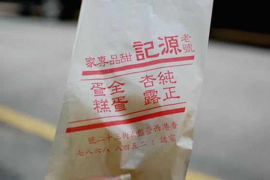 hongkong-foods-42