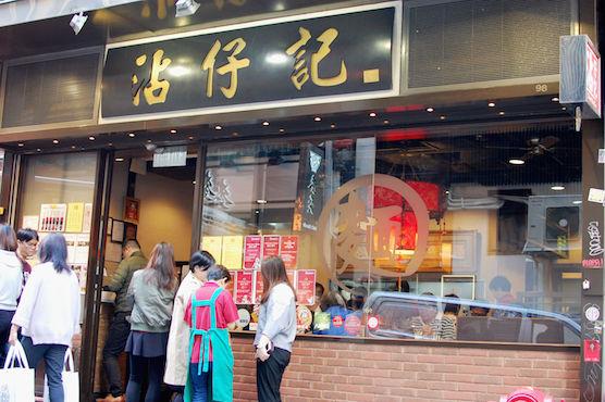 hongkong-foods-56