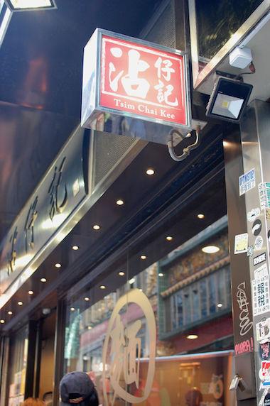 hongkong-foods-57