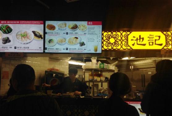 hongkong-foods-61