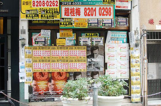 hongkong_soho_58
