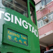 hongkong_soho_66