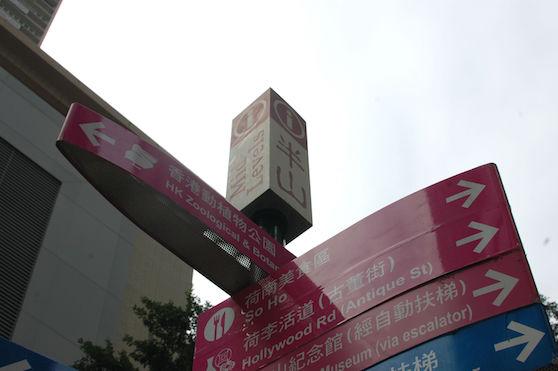 hongkong_soho_8