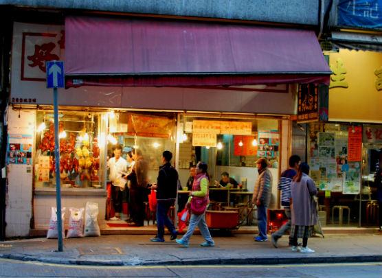 hongkongfoods
