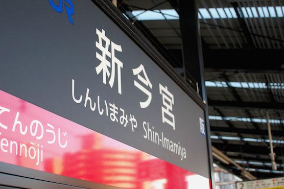 osaka_shinsekai_2