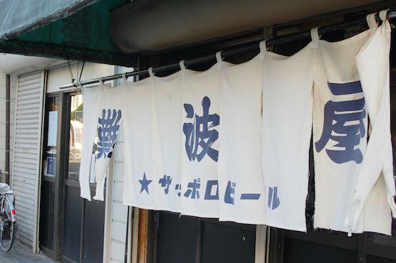 osaka_shinsekai_3