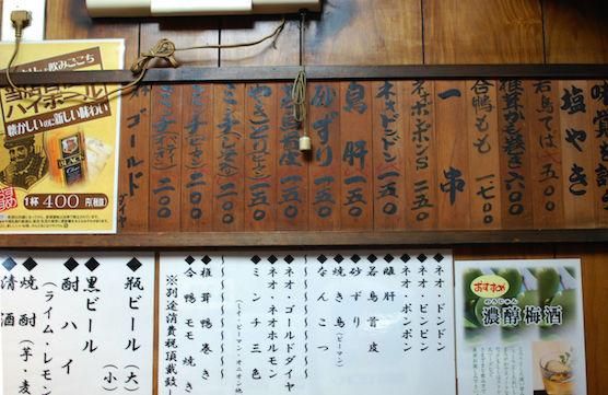 osaka_shinsekai_39
