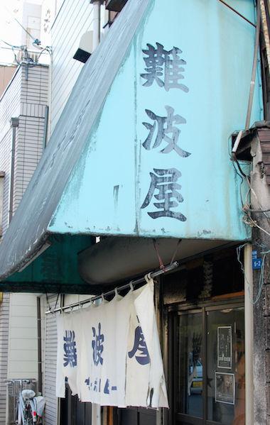 osaka_shinsekai_4