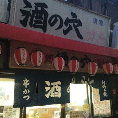 osaka_shinsekai_57