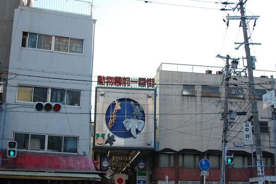 osaka_shinsekai_7