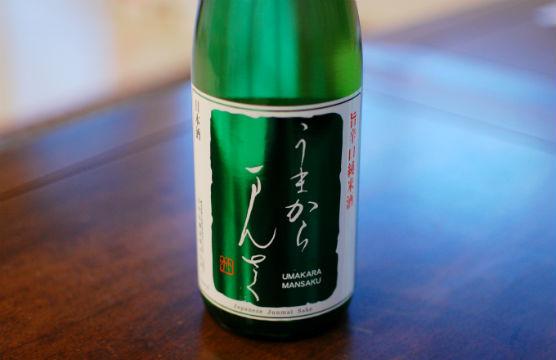 秋田の酒・うまからまんさく