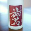 福岡の酒 神力