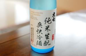 福島の酒 大七 純米生酛 爽快冷酒