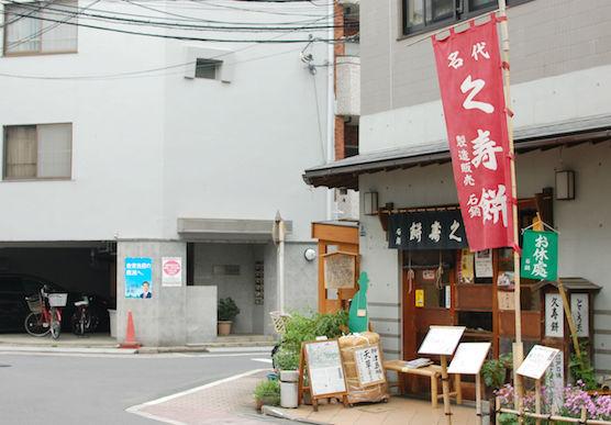 asukayama_5