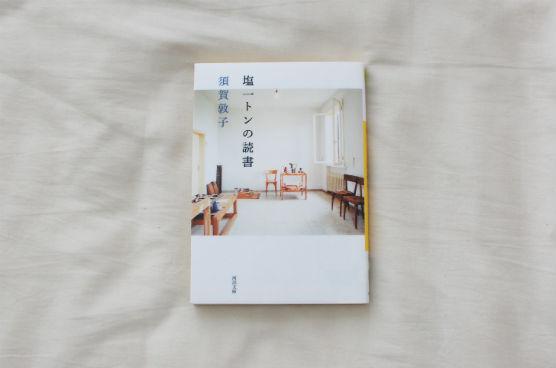 book_1807