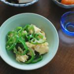 ピーマンと卵の炒めもの、たぬき豆腐献立。