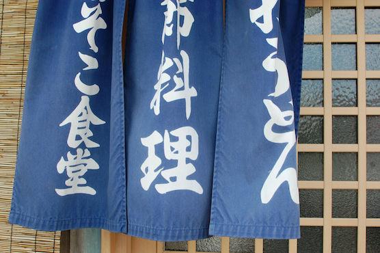 1st_fuda_10