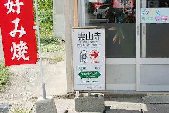 1st_fuda_24