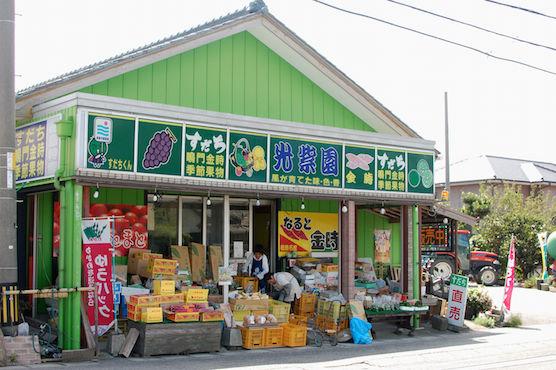 1st_fuda_30