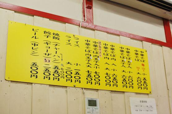 tokushima_banri2