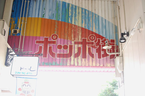 tokushima_park1