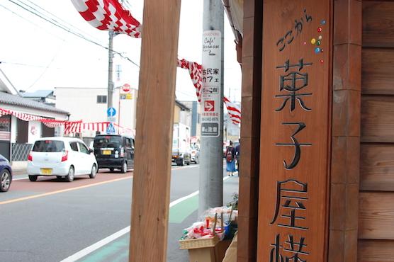 kawagoe_19