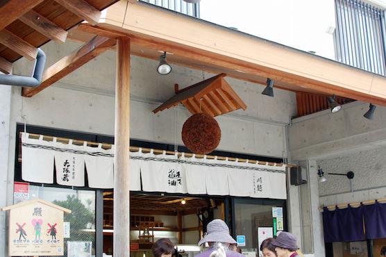 kawagoe_38