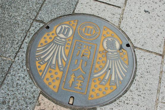 kawagoe_50