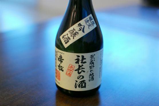 181022_ienomi_1