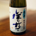 東京の酒 澤乃井 純米生原酒しぼりたてで晩酌、塩肉じゃが 献立。