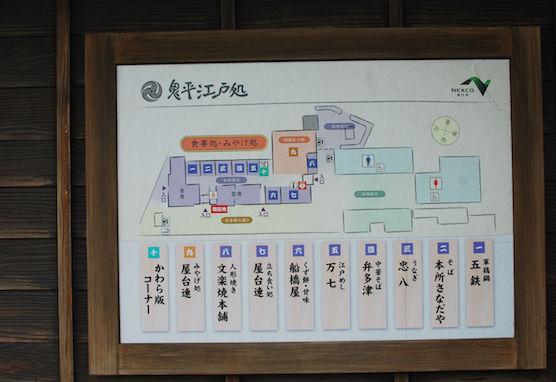 1812_kinugawa_47