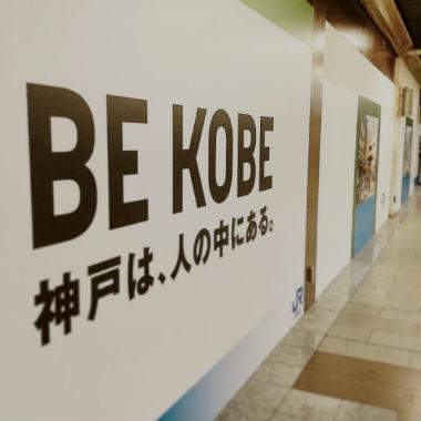 1901_kobe_4