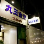神戸で酒を飲むならば '19。