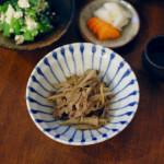 ごぼうと牛肉のしぐれ煮、小松菜の白和え献立。