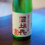 高知の酒 司牡丹 純米しぼりたて 生酒 裏で晩酌 豚とちぢみほうれん草の常夜鍋風、ねぎ油風味のポテトサラダ。