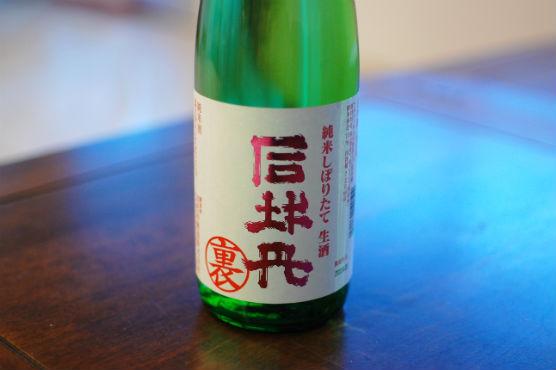 高知の酒 司牡丹 裏 純米酒