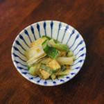 ねぎと油揚げの味噌炒め、ぬか漬けとしらすのおろし和え献立。