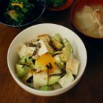 休肝日ごはん アボカド豆腐丼献立。