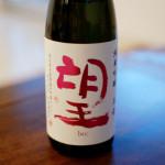 栃木の酒 望(bo:)初しぼり純米吟醸玉栄で晩酌 牡蠣とほうれんそうの酒蒸しゆず風味。