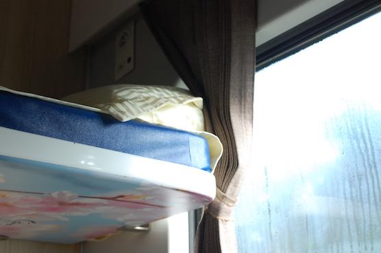 golden_train_38