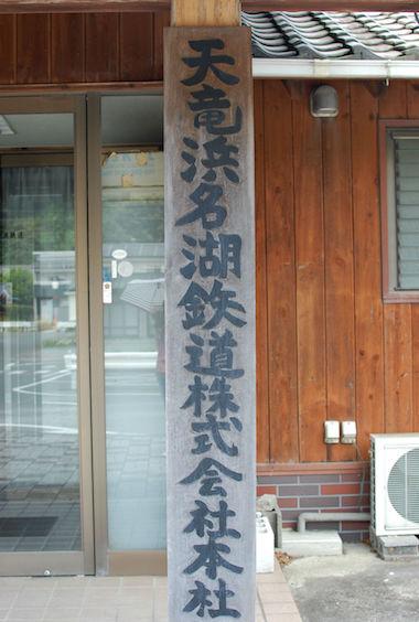 1905kakegawa_13